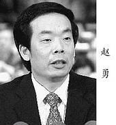 赵勇同志任河北省委常委 原任团中央书记处书记