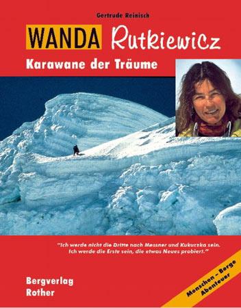 永远的Wanda 迄今最伟大的女登山家[组图]