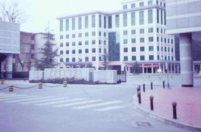 """中国政法大学等北京三所高校新晋""""211"""""""