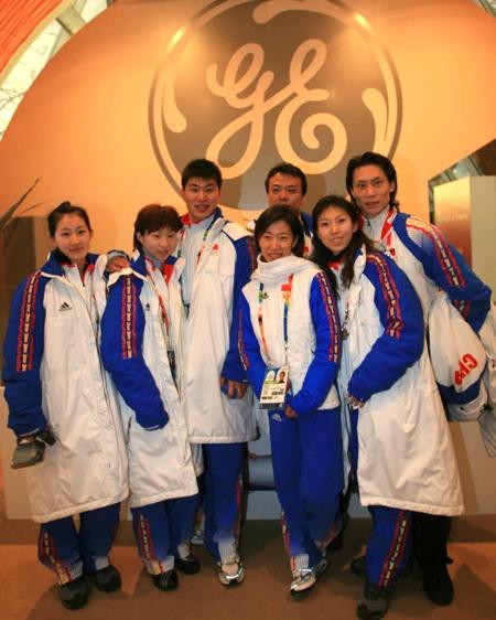 图文:中国花样滑冰队接受表彰 辉煌属于花滑队