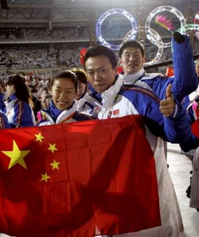 图文:都灵冬奥会闭幕式 手举国旗的中国代表团
