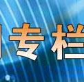 项立刚,中国人民大学,北京青年报,学电脑,通信世界,《通信世界》杂志社