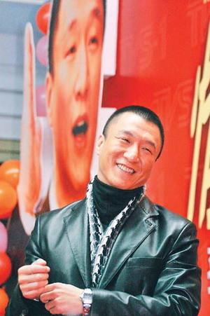 电视剧《西安事变》三月开拍 孙红雷演张学良