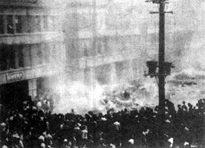 """1947年2月28日台湾""""二·二八""""起义"""