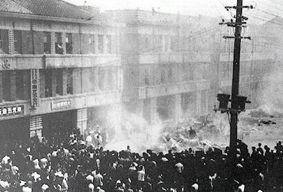 二·二八事件与当时的台湾学生运动