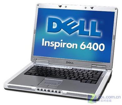 戴尔推低价双核笔记本Inspiron6400