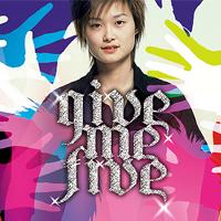 李宇春Give me five