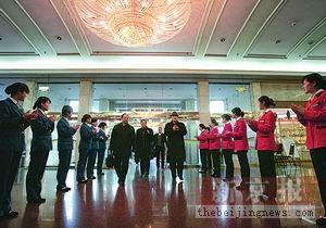 首批外地政协委员抵京 今天下午召开新闻发布会