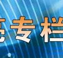 王宏亮,中国人民大学,,中西文化与资本主义,视点,信息产业报,互联网周刊,编辑,记者,经济观察报
