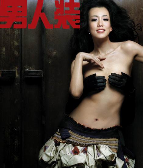 吴辰君-华人设计大师张肇达眼中的妖娆(组图)