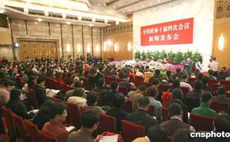 图:全国政协十届四次会议举行首次新闻发布会