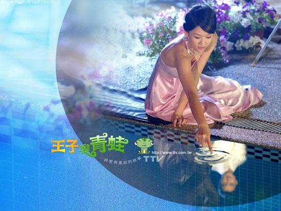《王子变青蛙》精彩海报-2