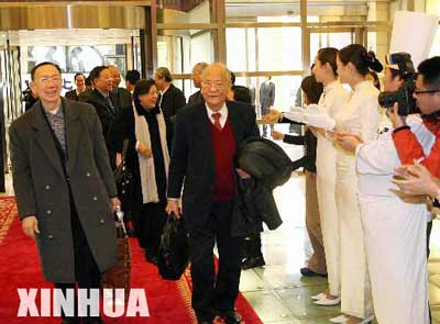 香港代表团抵达驻地北京饭店