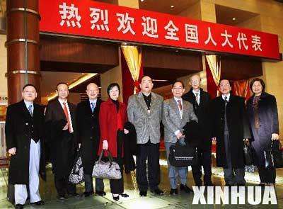澳门代表团抵达驻地北京饭店