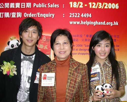 香港特首夫人与张含韵一同卖饼干做善事(图)