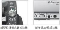 索尼,DVD905E,DVD805E,数码摄像机,DV
