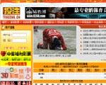 博客_搜狐体育