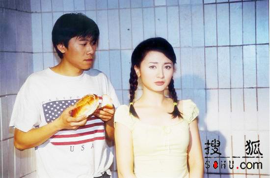 40集电视情景喜剧《售楼处的故事》剧照-1