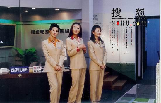 40集电视情景喜剧《售楼处的故事》剧照-2