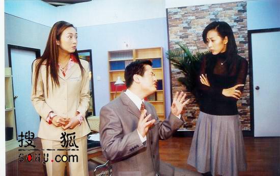 40集电视情景喜剧《售楼处的故事》剧照-3