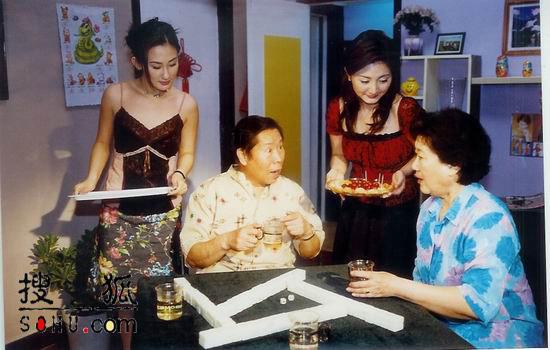 40集电视情景喜剧《售楼处的故事》剧照-4