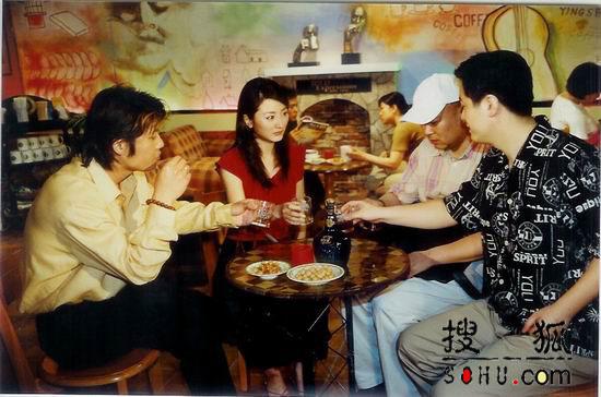 40集电视情景喜剧《售楼处的故事》剧照-6