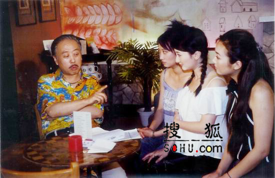 40集电视情景喜剧《售楼处的故事》剧照-7