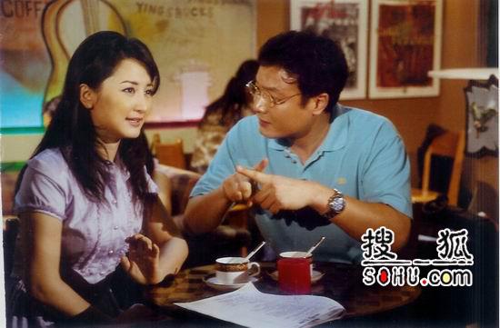 40集电视情景喜剧《售楼处的故事》剧照-10