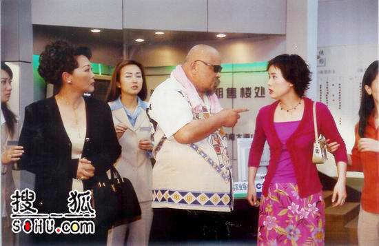 40集电视情景喜剧《售楼处的故事》剧照-15