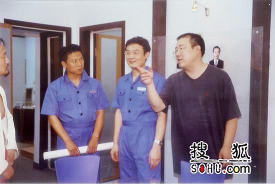 40集电视情景喜剧《售楼处的故事》剧照-17