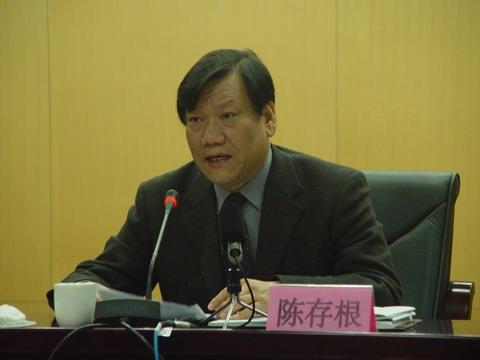 国务院任免国家工作人员 陈存根为人事部副部长