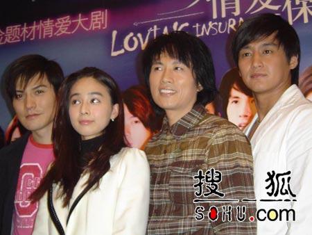 《情爱保险》杭州热拍 齐聚四地明星联袂出演