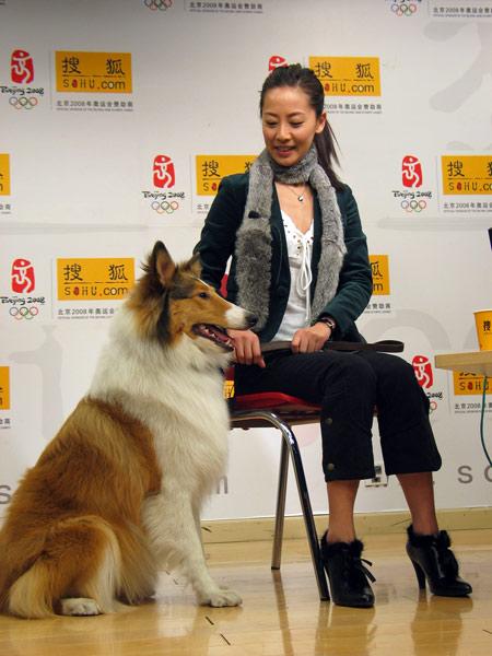 张茜做客明星在线