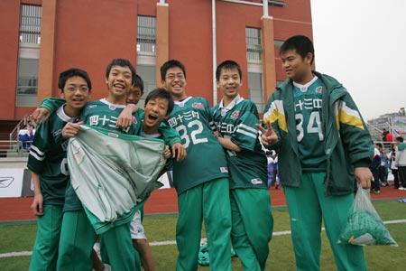 风云激荡再出发 NFL腰旗橄榄球联赛广州开赛
