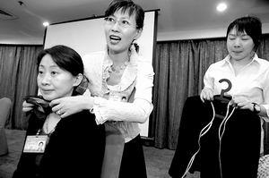 全国政协委员张晓梅开女性魅力修炼课(图)