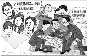 谢谢你们对军人的爱(图)-搜狐新闻