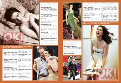 《OK!》全球独家专访 奥斯卡最佳女配角蕾切尔