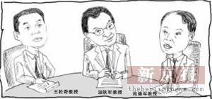 新京报两会访谈:当前农村金融的困境与成因
