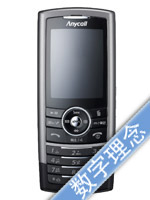 SCH-B600