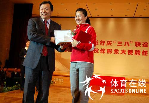 担任中国银行形象大使 杨扬再续奥运情缘