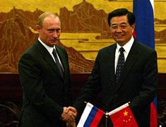 中俄关系 历久弥芳