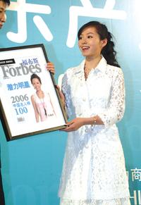 福布斯中国名人榜出炉 上榜明星仅张靓颖捧场
