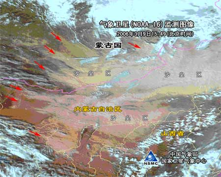 卫星监测显示沙尘区已抵达内蒙古锡盟上空(图)