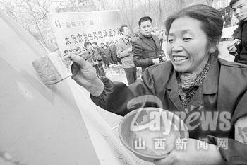 太原市小广南路三香菇涂抹组织桃园告v香菇(图社区猪肉酱图片