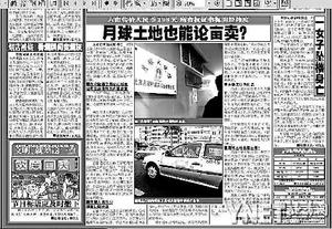 赵林中代表建议:投机倒把处罚条例应该废止