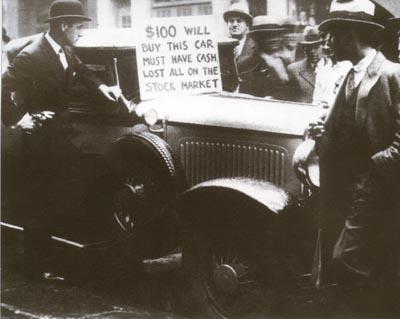 金土罂粟:纳粹德国与华尔街金融集团