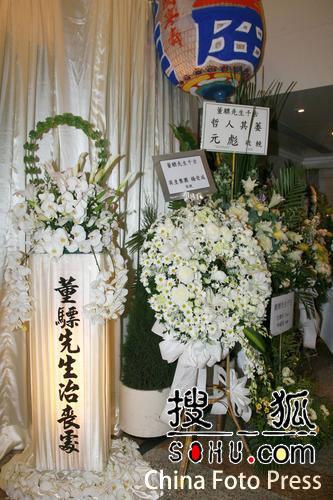 董骠葬礼香港举行 成龙沈殿霞赵雅芝前来悼念
