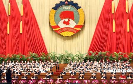 图文:全国政协十届四次会议在北京闭幕