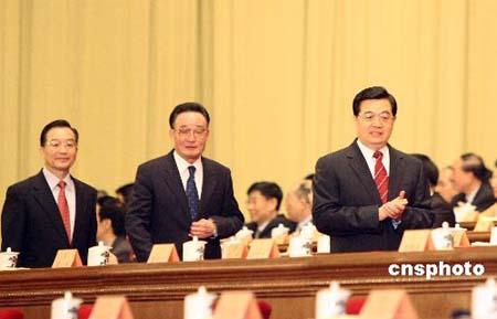 图文:国家领导人出席政协十届四次会议闭幕式