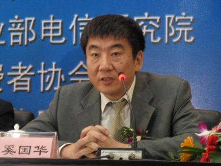 图文:信息产业部副部长奚国华为大会致辞